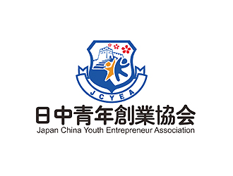 日中青年創業協会 / Japan China Youth Entrepreneur AssociatLOGO设计