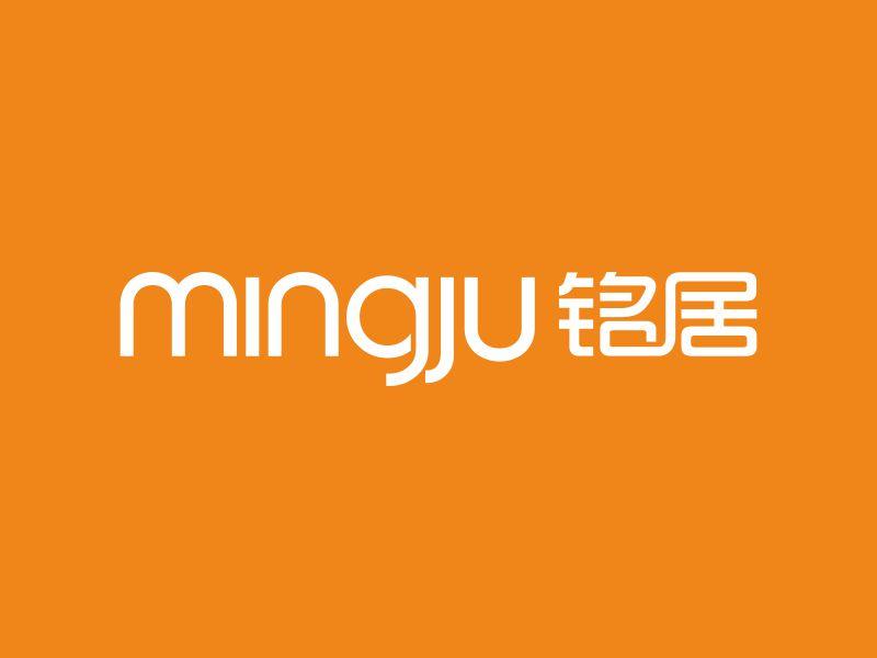铭居房产 Logo Design