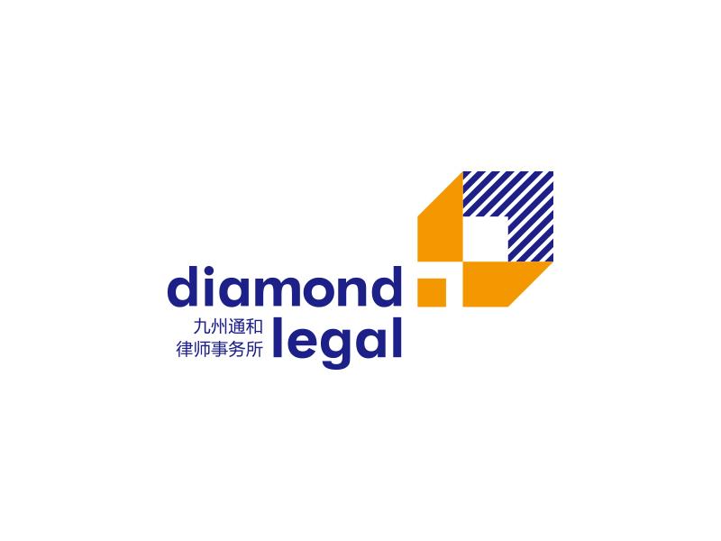 九州通和律师事务所 Logo Design