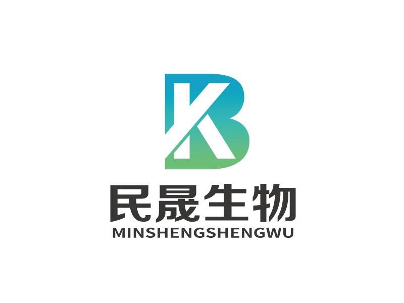 上海民晟生物科技有限公司 Logo Design