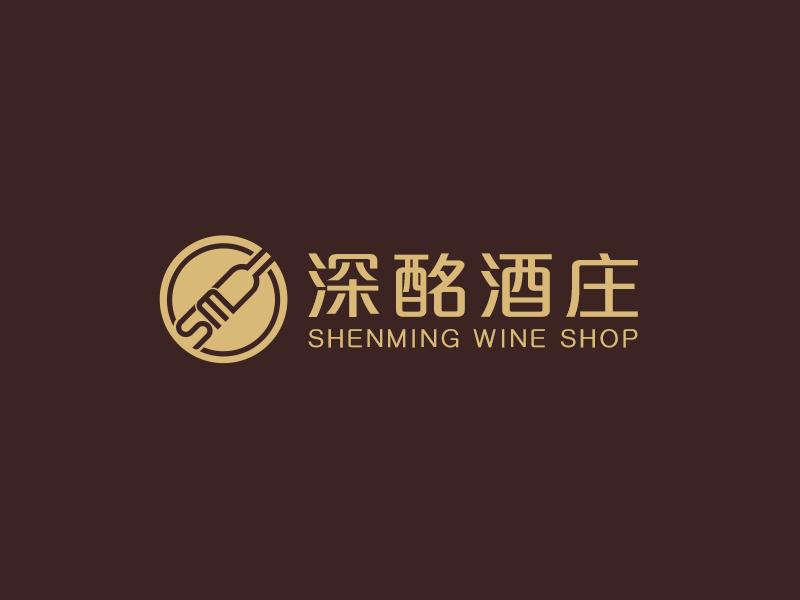 深酩 Logo Design