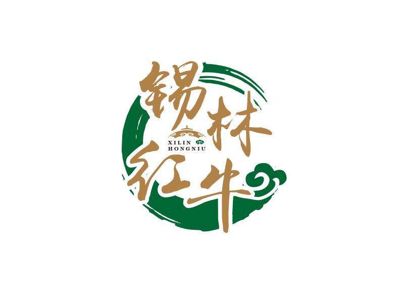 锡林红牛  logo设计 Logo Design