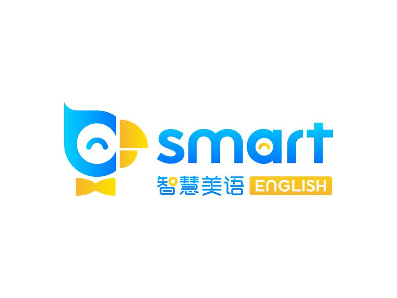 智慧美语 Logo Design