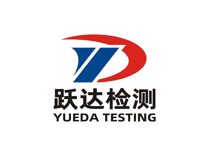 西宁跃达检测服务有限公司 Logo Design