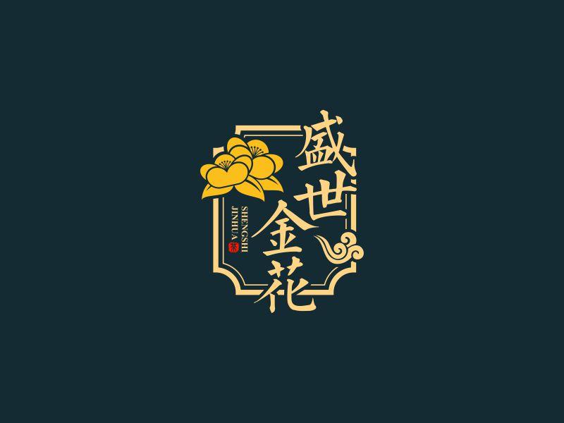 盛世金花 Logo Design