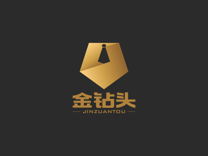 金钻头 Logo Design