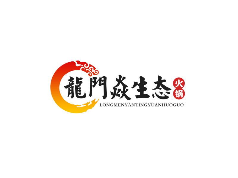 龍門焱生态火锅 Logo Design