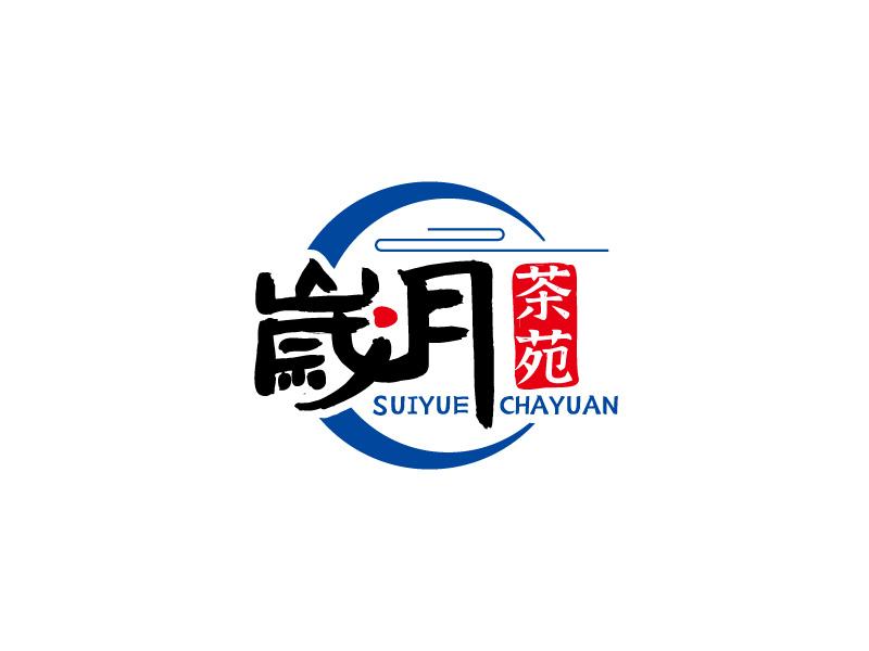 岁月茶苑 Logo Design