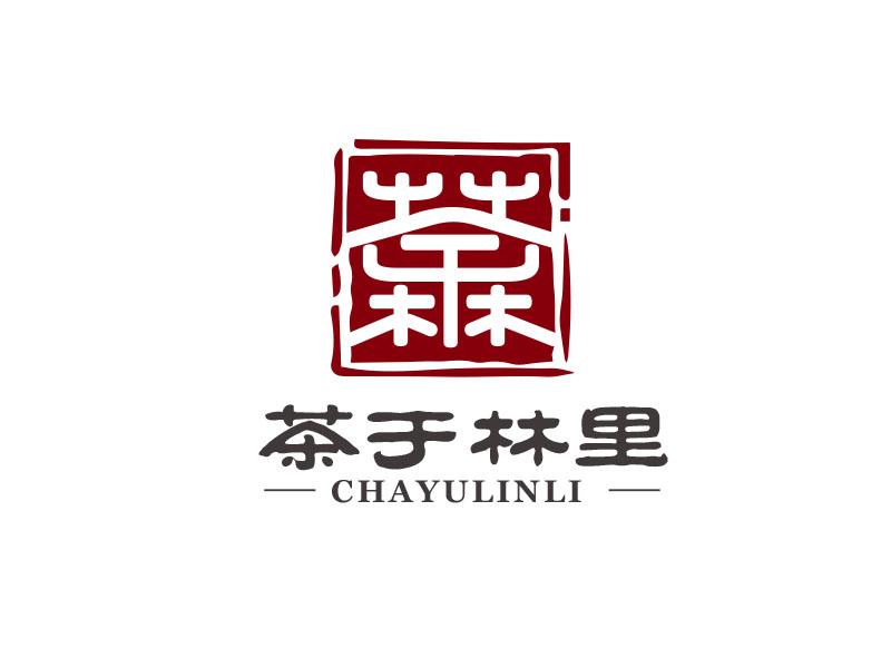 茶于林里 Logo Design