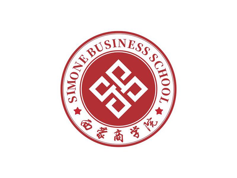 西蒙商学院 Simone Business School Logo Design